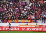 22.09.2013, Игорь Акинфеев после матча Спартак - ЦСКА