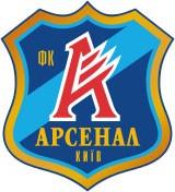 Футбольный клуб «Арсенал» (Киев)